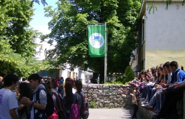 Zlatne Eko skole