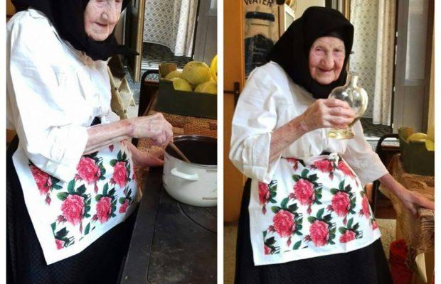 100 rođendan 100. rođendan bake Ane!   Radio Đakovo 100 rođendan